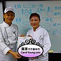推廣翻糖朔糖捏朔藝術體驗課程-台北城市科技大學烘培創意與經營管理學學位課程
