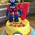 蘿漾Splendid客製創意蛋糕+機器人,上面公仔可永久留念,蛋糕當場享用