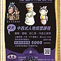 蘿漾在台中總信烘焙廚房-台中市南區復興路三段109-5號  (04)2229-1399