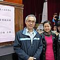龍潭農工生命教育分享