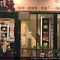 20111224北埔老街