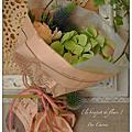 le bouquet de fleurs 繽紛小花束