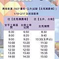 2013冬季台南熱氣球嘉年華
