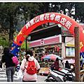 2013 阿里山櫻花季