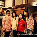 【台北市‧大安區】青田七六‧青田賞‧創意恬靜下午茶~日式老屋喝新式咖啡