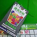 【新北市蘆洲區】遇見新鮮Juice&me蘆洲店~香甜消暑的桃柚鮮烏龍