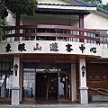 20120529-東眼山