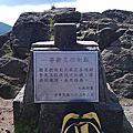 20120617-七星山