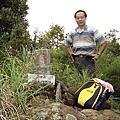 20120901-那結山(那是山)