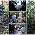 20121125-唐穗山