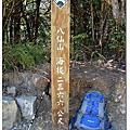 20130309-八仙山