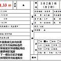 捷運南京三民站買屋。民生芳鄰靜巷美屋。2300萬