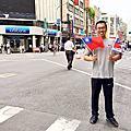 2017-08-31台灣英雄感謝有你遊行