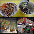 越南河粉鴨肉麵