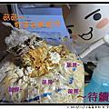 【歐噴】菇菇日記開催中/菇農小貓來也!!