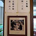 。食。新竹竹北。老廣東大滷麵