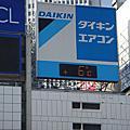 2011日本行-玩樂篇
