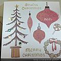 2012,聖誕卡