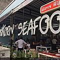 《2015曼谷華欣day6》399大頭蝦海鮮吃到飽