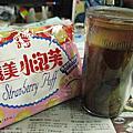 [試喝分享」雀巢咖啡三合一