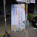 2012.11.9銅鑼杭菊節