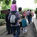 99.4.11台北市立動物園