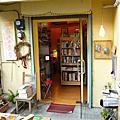 台中舊書店-小花