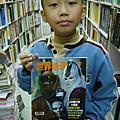 台中舊書店-百利