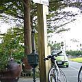 20080113 139縣道& #60 Cafe