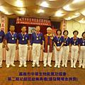 嘉義市中華生物能醫學氣功協會第二期初級班結業典禮