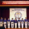 2010.3.21全國教聯會第三期教練授證照片