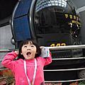 天文館童書屋之旅