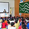20120515周阿姨說故事-悅讀菊島旅書香