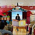 20120222周阿姨說故事-快樂閱讀永書香