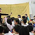 20130226周阿姨說故事-興讀廣閱公眾樂