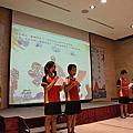 20130815兒童家鄉故事繪本台北發表會