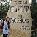 越南-頭頓一日遊