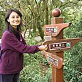 20070317_仙跡岩親山步道