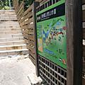 20070527_三峽老街+鳶山步道