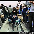20071203_亞錦賽台日戰