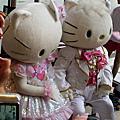 幸福的決擇之Hello Kitty 婚禮