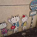 遊山玩水-猴硐貓村