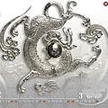 2012年  故宮博物院龍年月曆