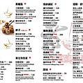 食況轉播►►中式料理II