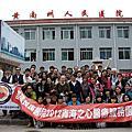 2012青海之心