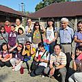 2014印尼畢士大