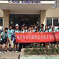 2016外蒙古國際醫療志工隊