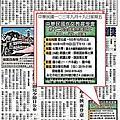 2014 第12屆 動態國語文朗說競賽