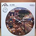露天餐廳-時鐘拼圖