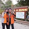 20120101 _白蘭部落跨年5